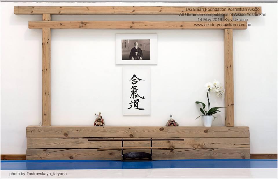 aikido_yoshinkan_dojo_meishinkan_kyiv_pozniaky_501