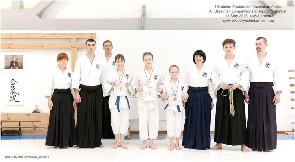 aikido_yoshinkan_dojo_meishinkan_kyiv_pozniaky_510