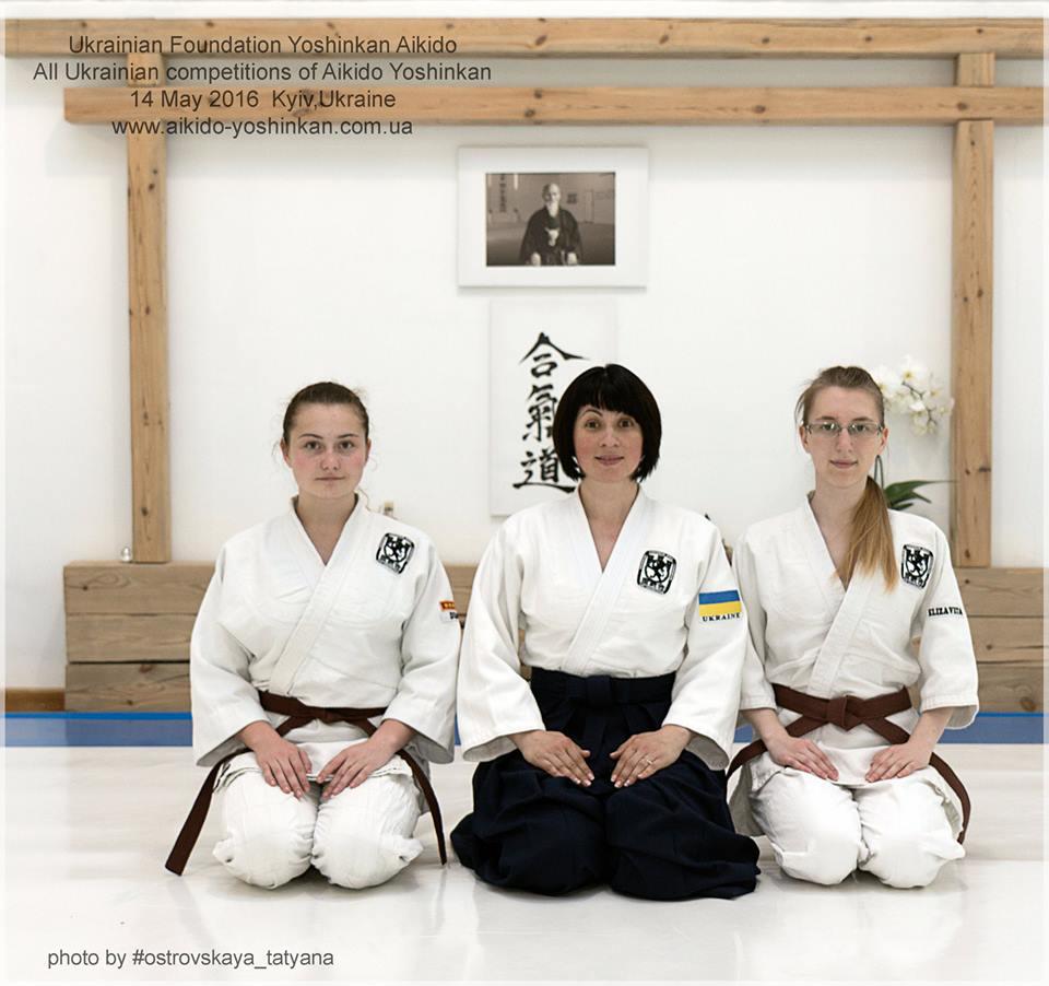 aikido_yoshinkan_dojo_meishinkan_kyiv_pozniaky_512
