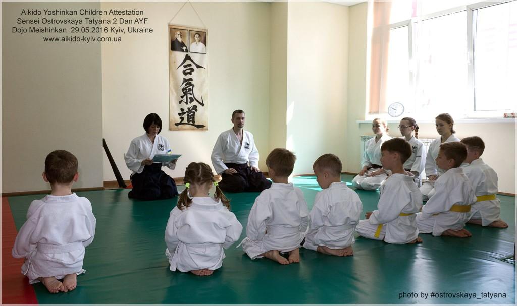 aikido_yoshinkan_dojo_meishinkan_kyiv_pozniaky_536