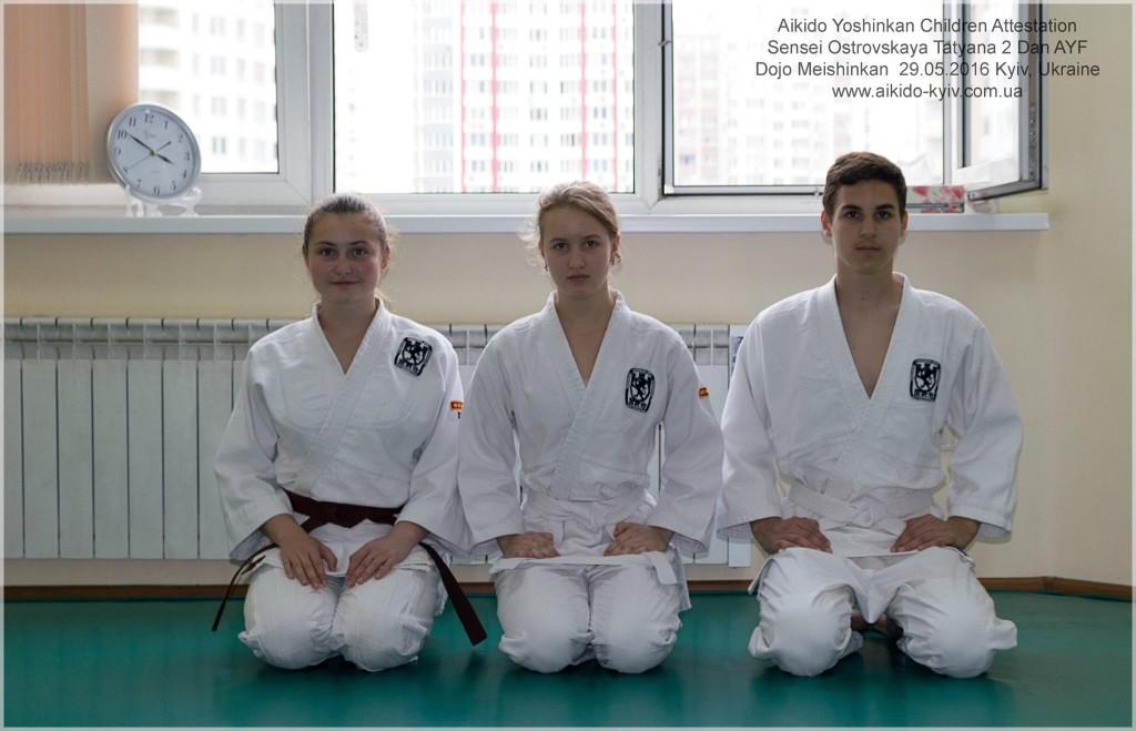 aikido_yoshinkan_dojo_meishinkan_kyiv_pozniaky_537