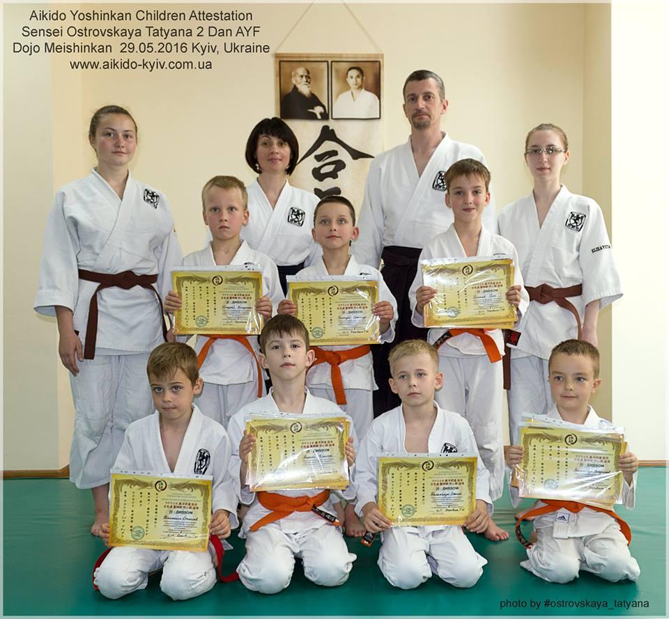 aikido_yoshinkan_dojo_meishinkan_kyiv_pozniaky_549