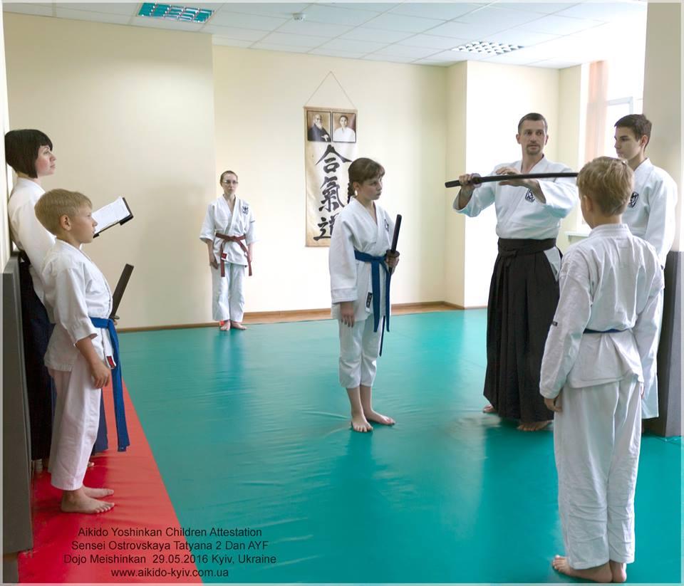 aikido_yoshinkan_dojo_meishinkan_kyiv_pozniaky_554