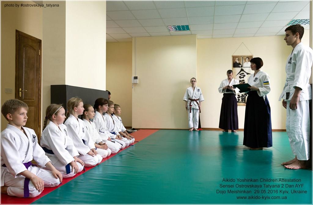 aikido_yoshinkan_dojo_meishinkan_kyiv_pozniaky_556