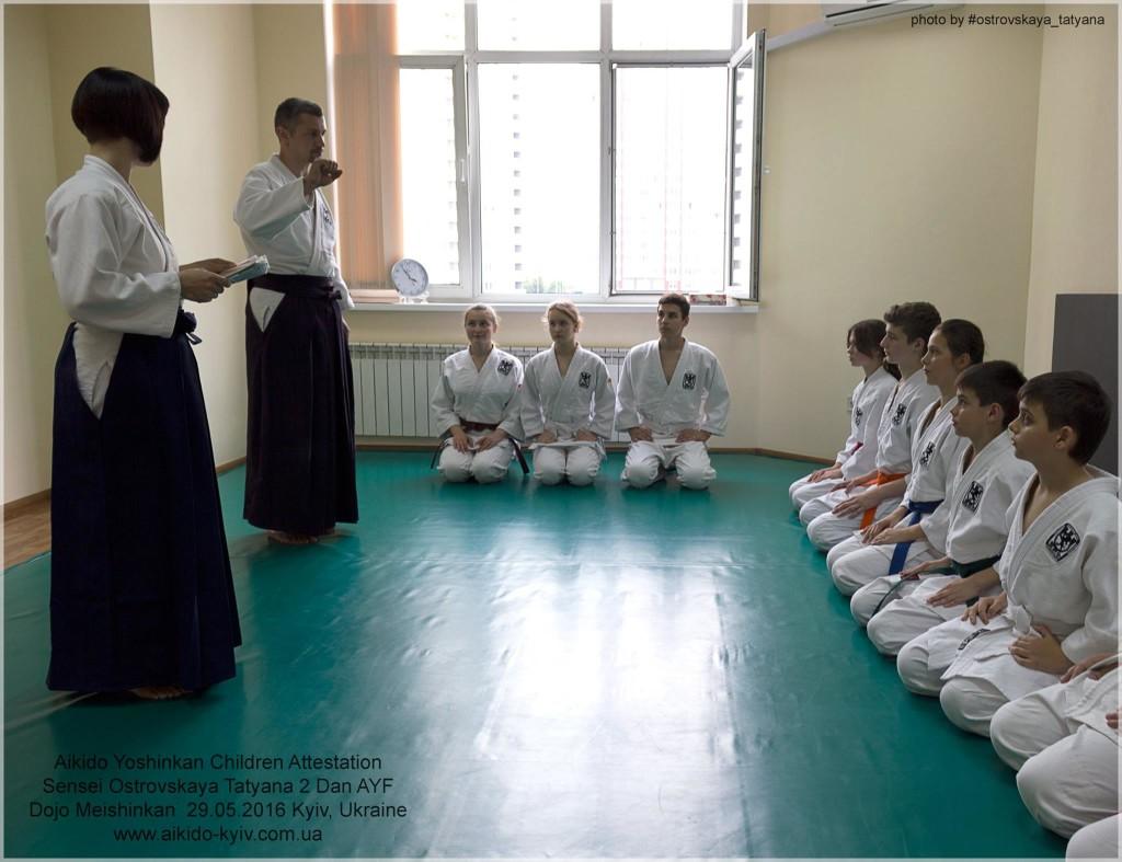 aikido_yoshinkan_dojo_meishinkan_kyiv_pozniaky_559