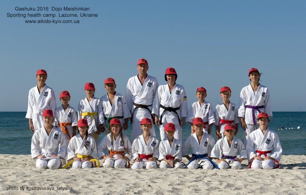 aikido_yoshinkan_pozniaky-550