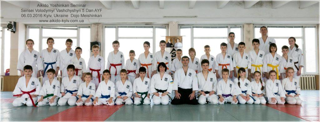 Детский семинар айкидо йошинкан. Сенсей Владимир Ващишин 5 Дан. Додзе Мейшинкан.