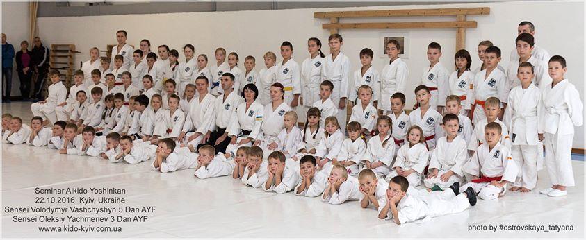 aikido_yoshinkan_kyiv-1000