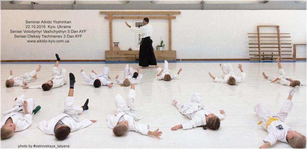 aikido_yoshinkan_kyiv-1003