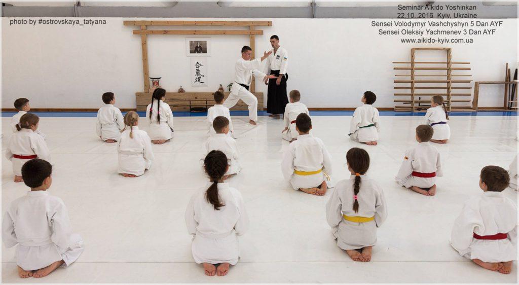 aikido_yoshinkan_kyiv-1004