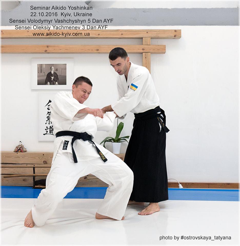 aikido_yoshinkan_kyiv-1005