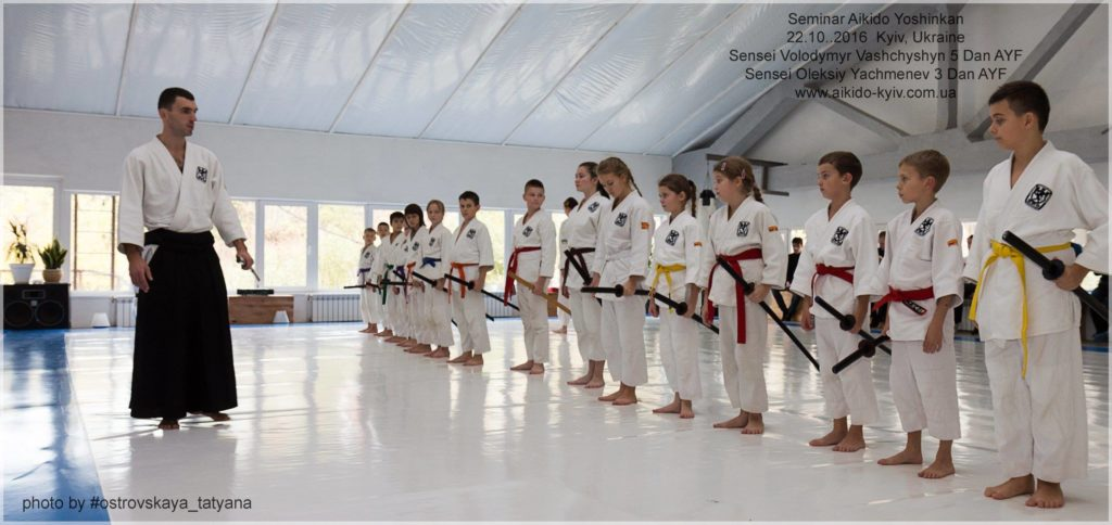 aikido_yoshinkan_kyiv-1010