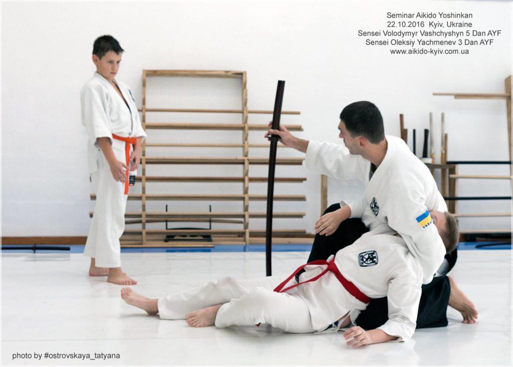 aikido_yoshinkan_kyiv-1012