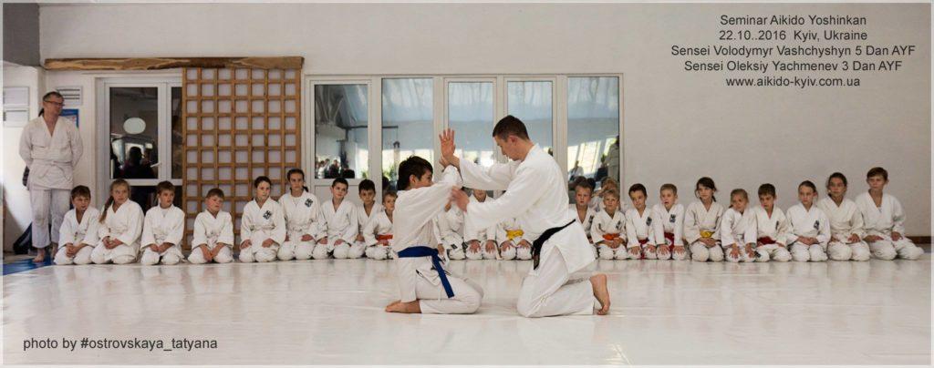 aikido_yoshinkan_kyiv-1014