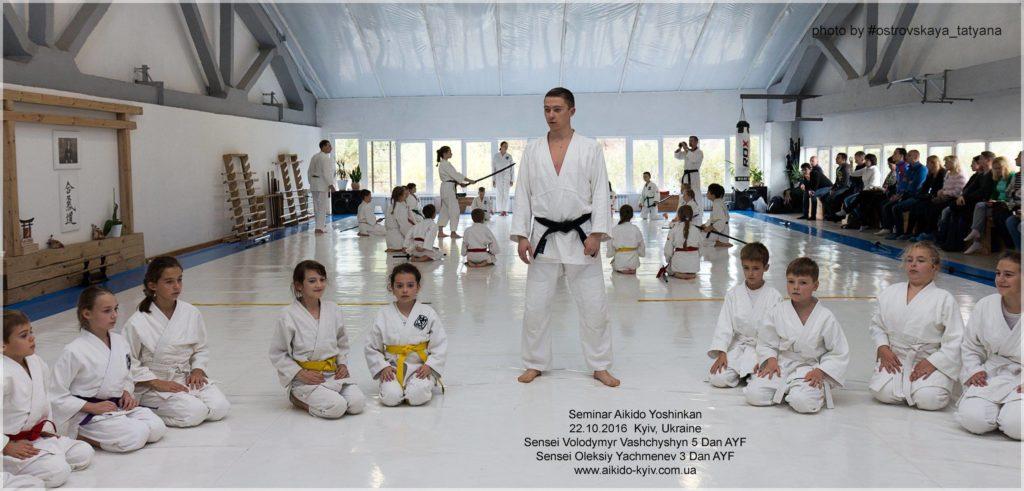 aikido_yoshinkan_kyiv-1015