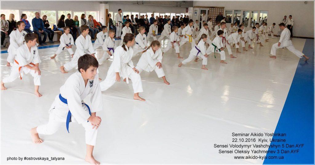 aikido_yoshinkan_kyiv-1017