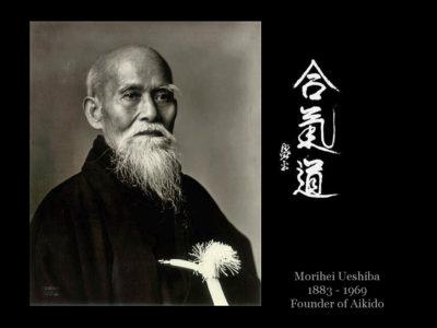 основатель айкидо морихей уесиба