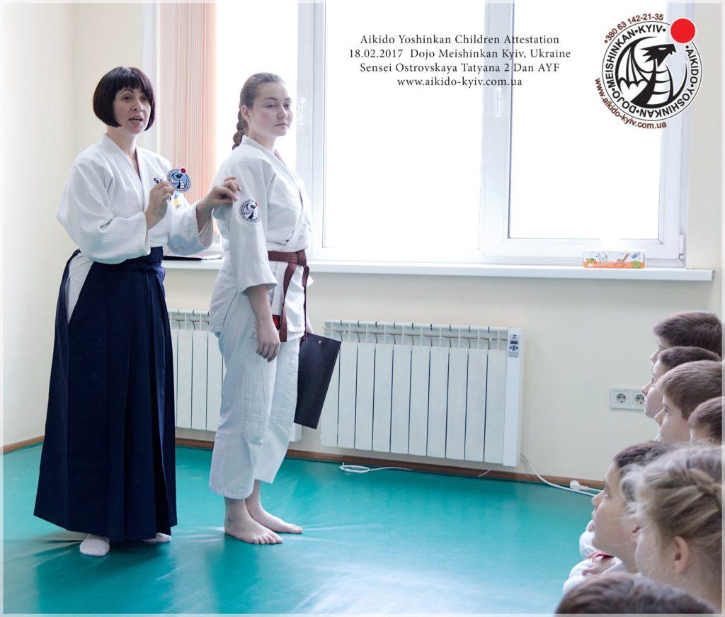 айкидо-йошинкан-киев-позняки-спорт-ребенок