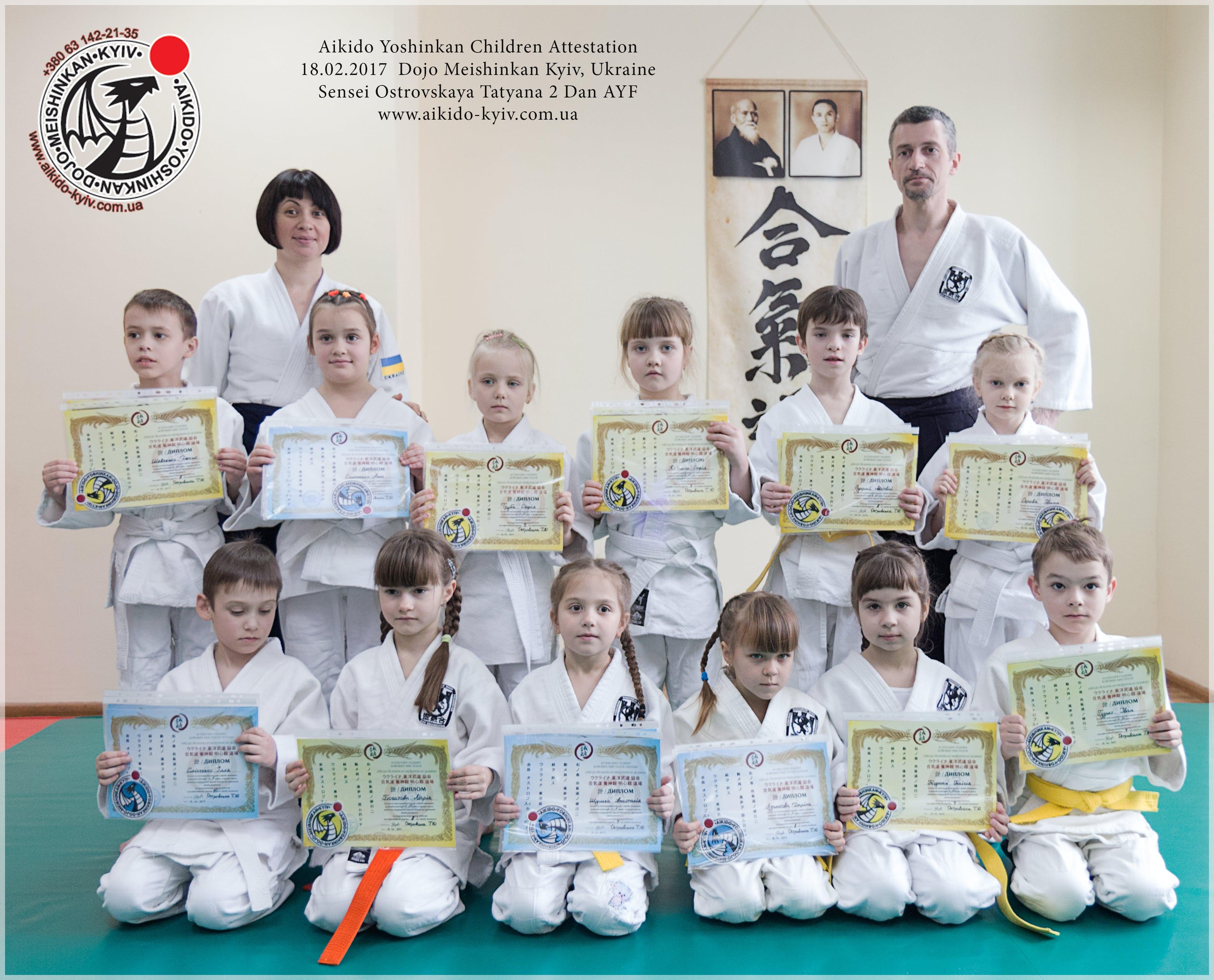 06киев-айкидо-спорт-дети-min