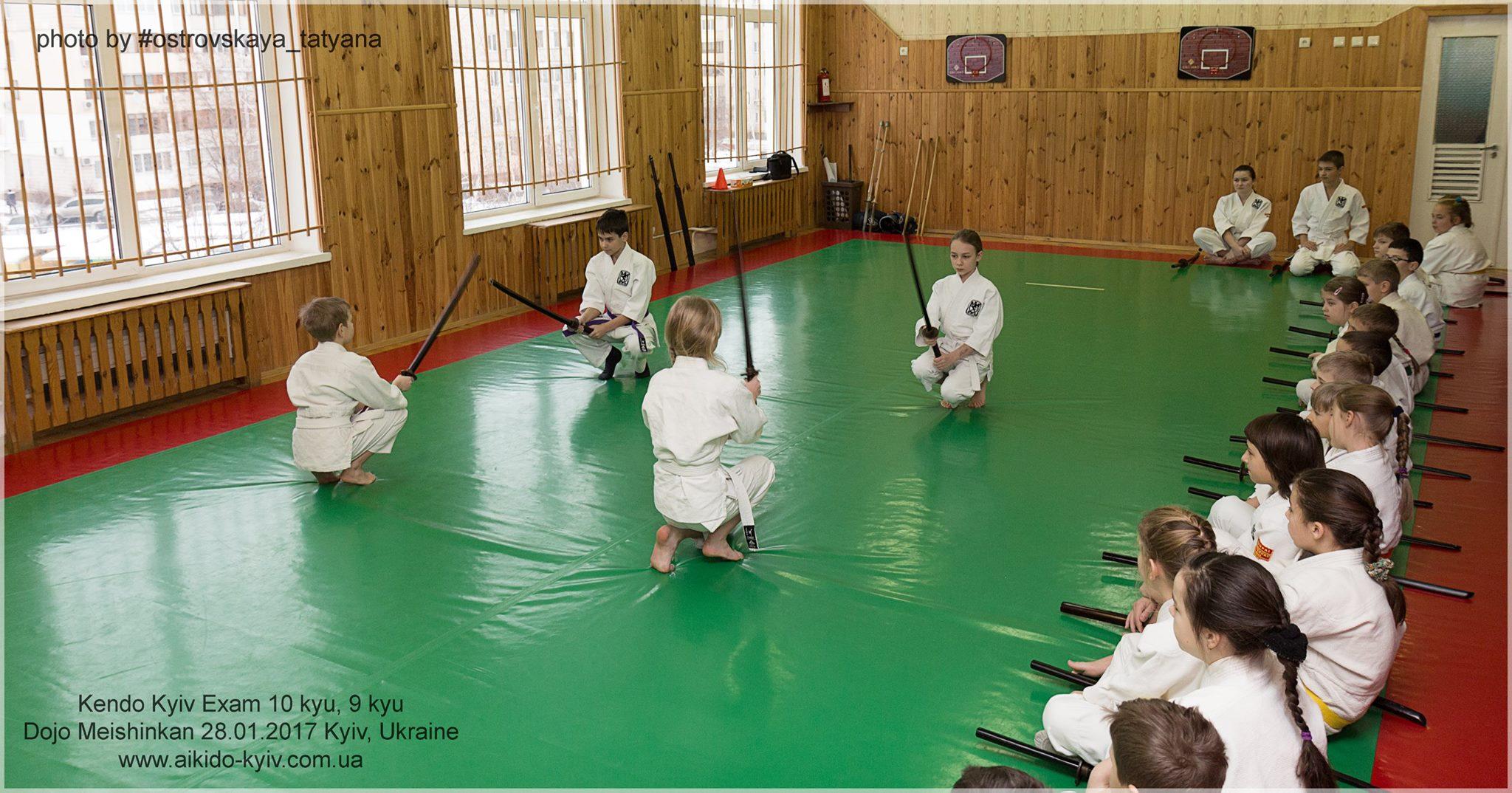 06kyiv-kendo-exam