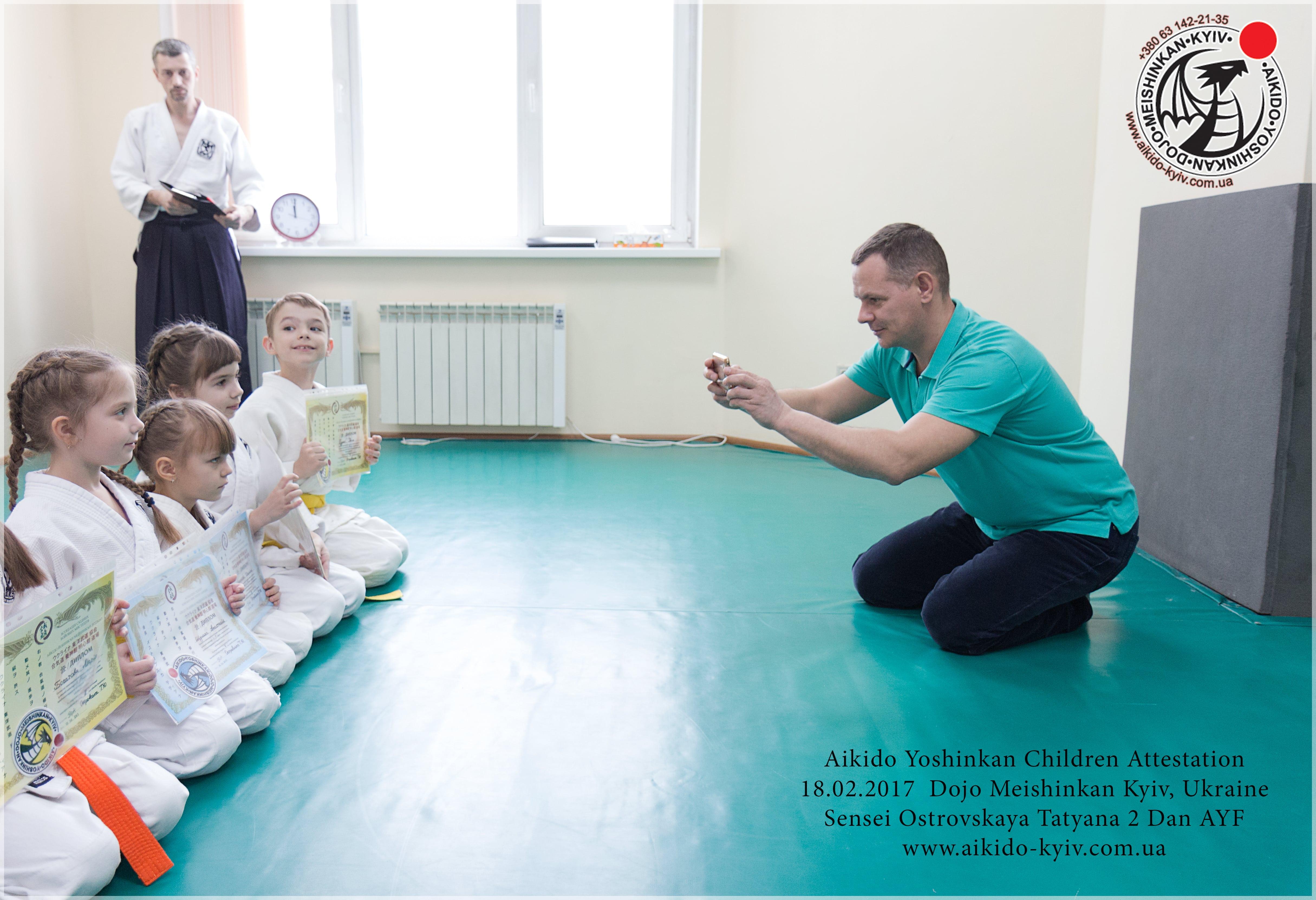 07айкидо-киев-украина-спортивная-секция-борьба-дети-min