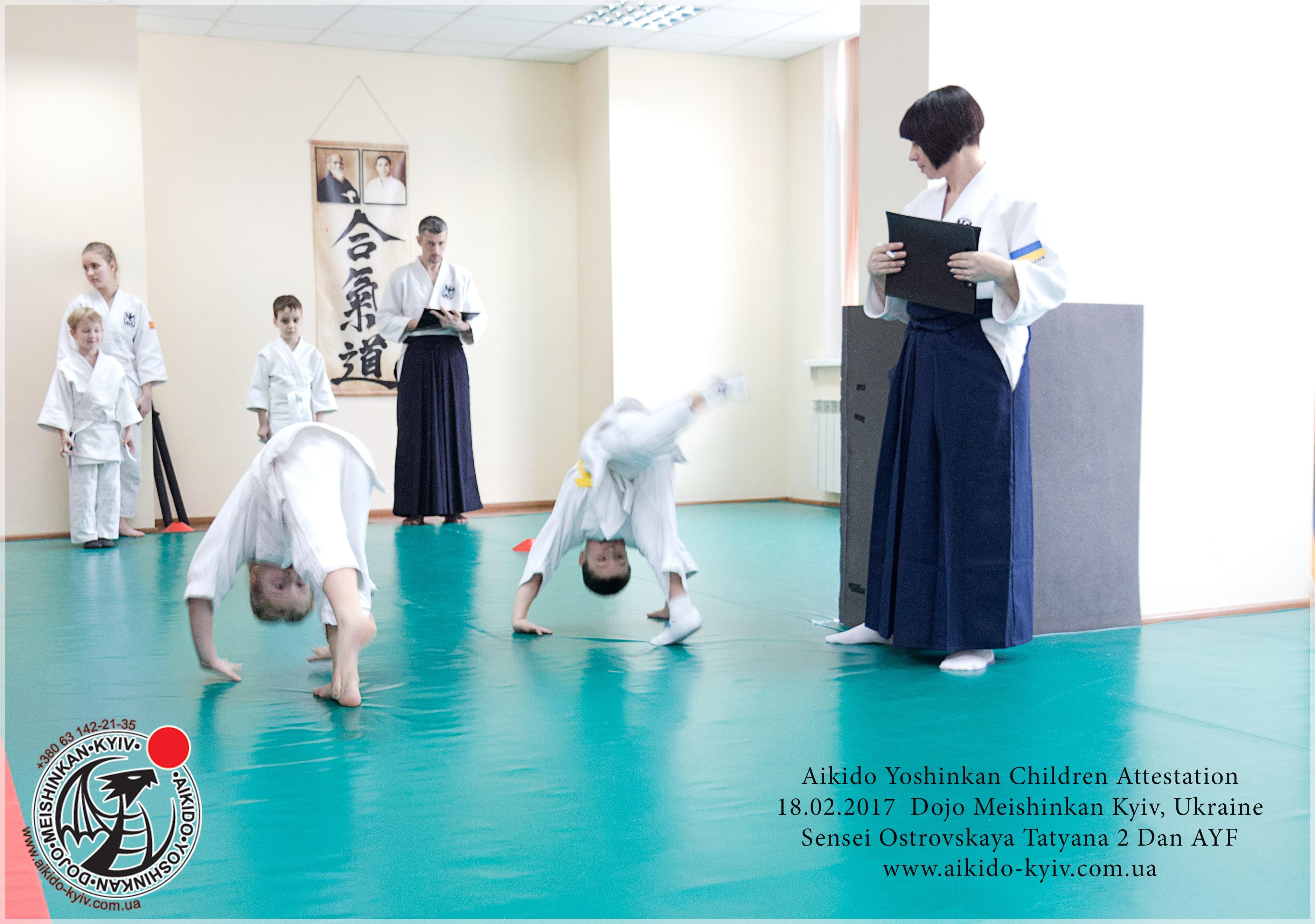 08киев-борьба-карате-айкидо-дзюдо-позняки-min