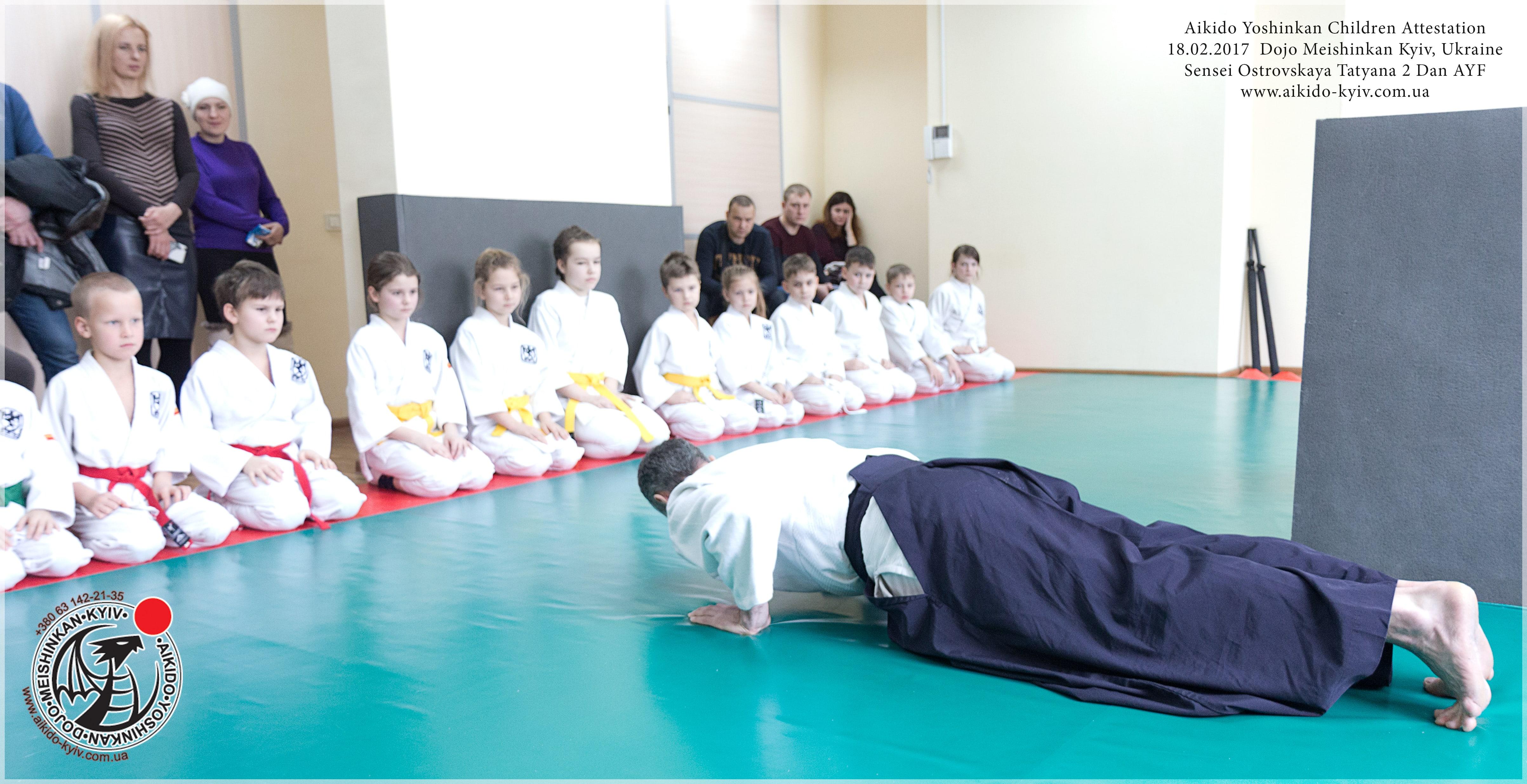 12украина-киев-позняки-экзаммен-детская-тренировка-айкидо-min
