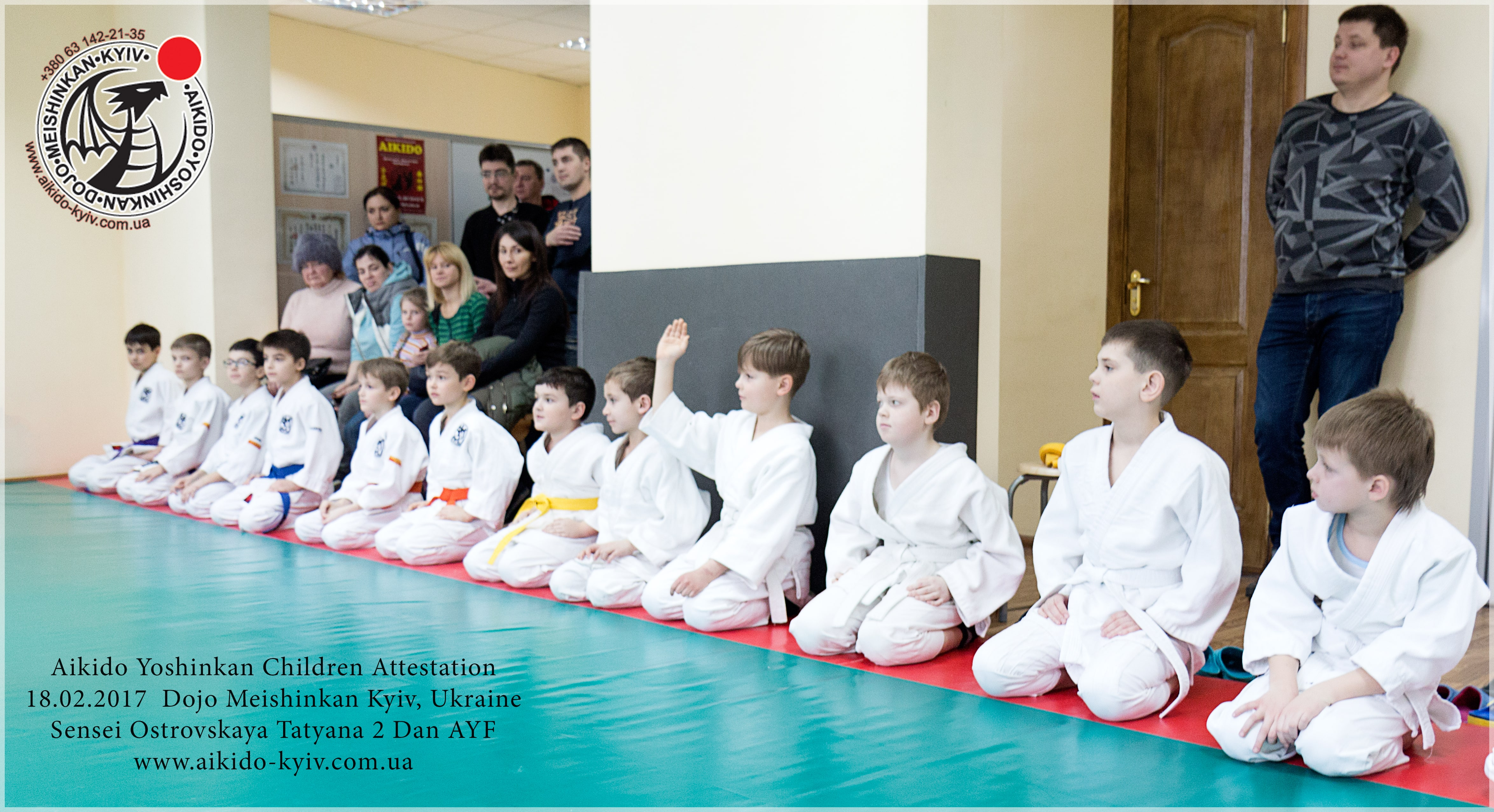 17киев-спорт-айкидо-ребенок-min