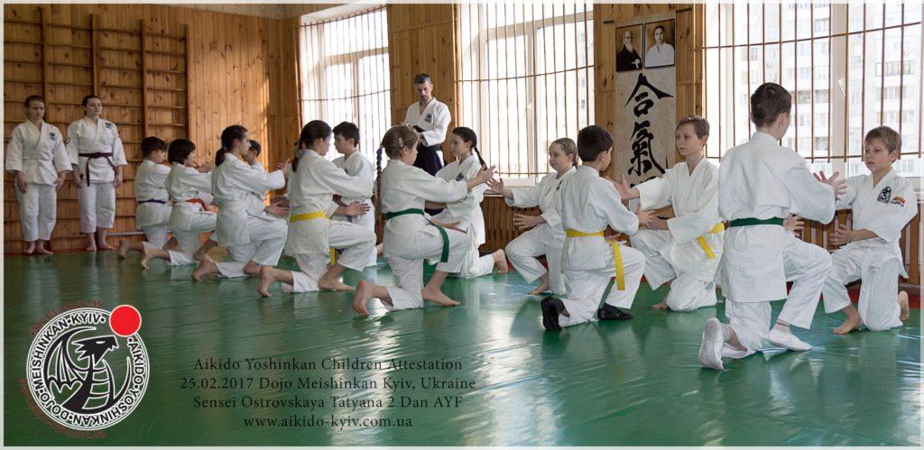 3 айкидо-борьба-карате-киев-позняки-min