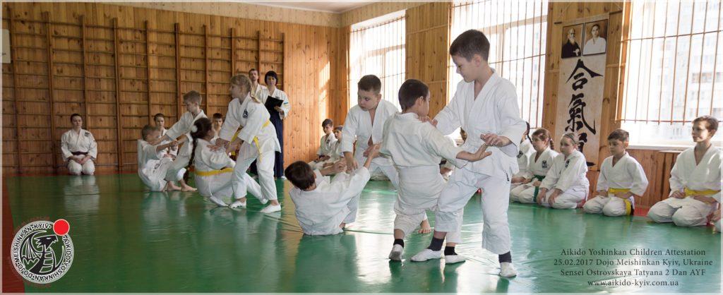 4 айкидо-спорт-дети-киев-позняки-min