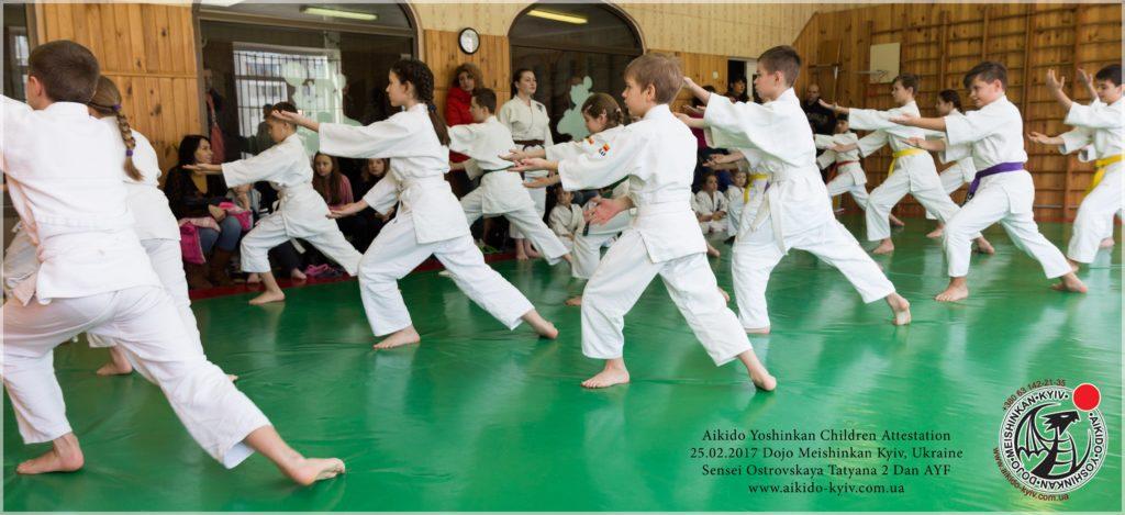 5 айкидо-йошинкан-спорт-секция-тренировка-min