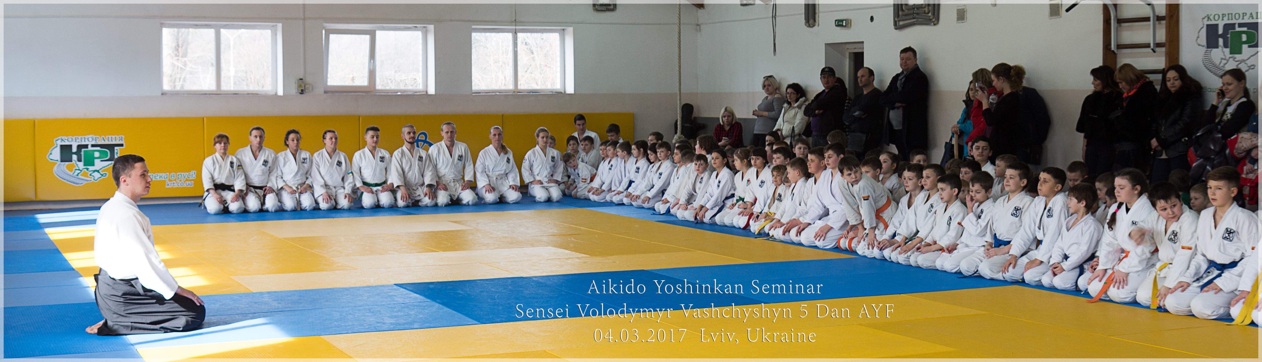 01 айкидо-йошинкан-украина-львов-киев-min