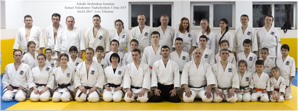 семинар айкидо йошинкан львов украина