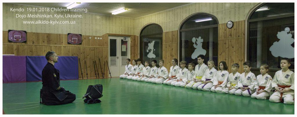 001 кендо дети спорт киев позняки айкидо
