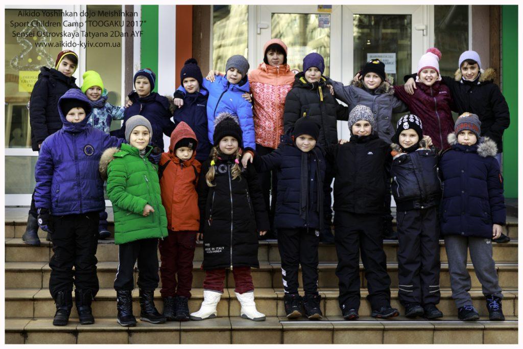 002 айкидо позняки киев ребенок дети спорт-min