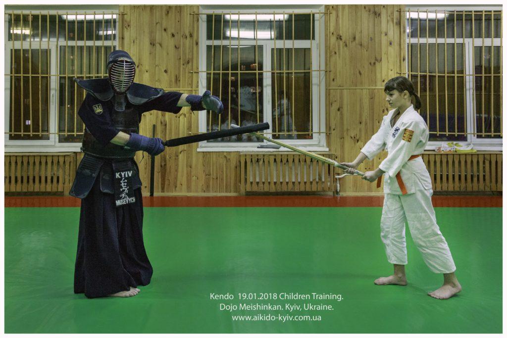 002 кендо дети спорт киев позняки айкидо