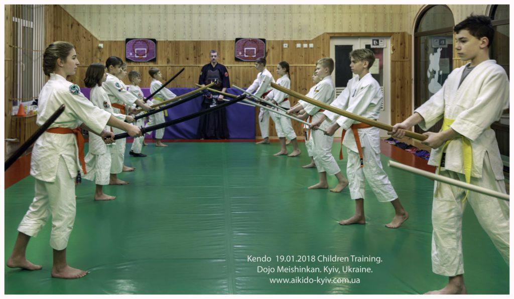 004 кендо дети спорт киев позняки айкидо