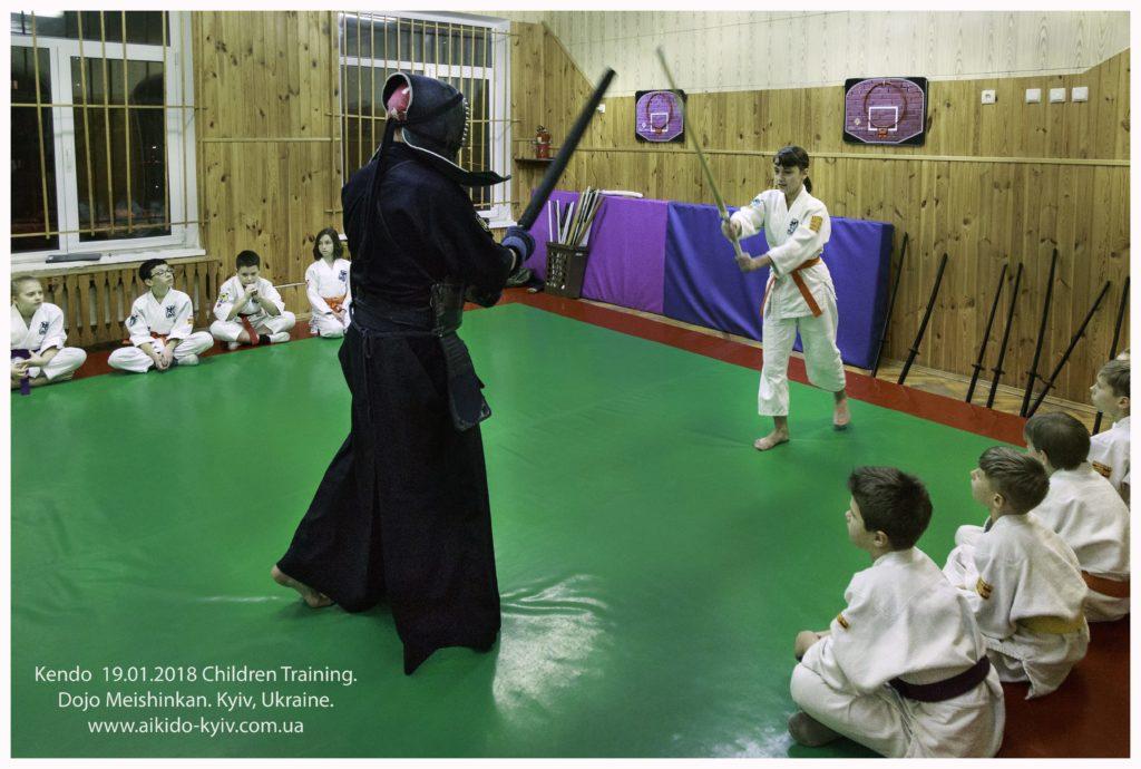 005 кендо дети спорт киев позняки айкидо