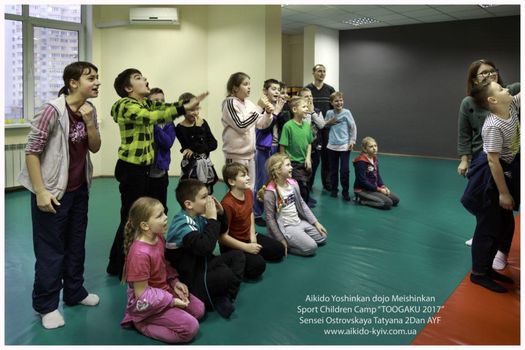 009 айкидо киев спорт дети ребенок позняки борьба-min
