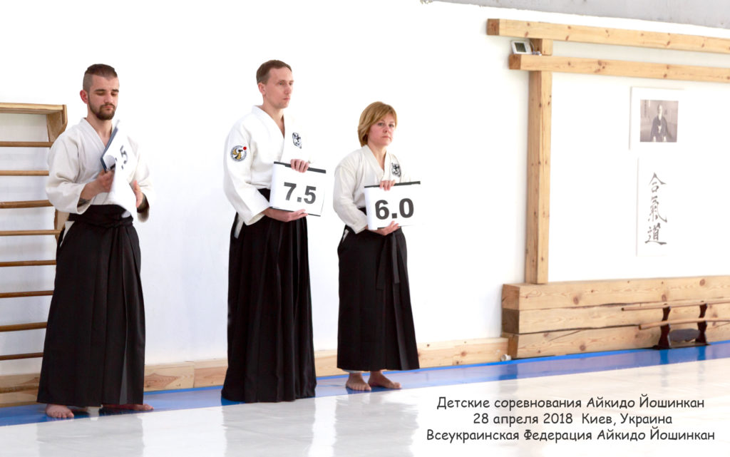 05 айкидо спортивная секция ребенок киев