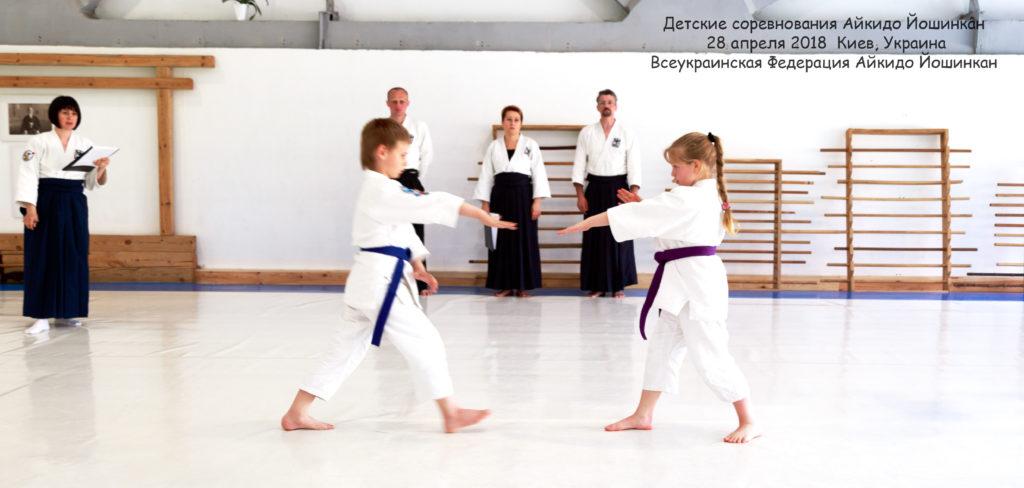 06 айкидо спортивная секция ребенок киев
