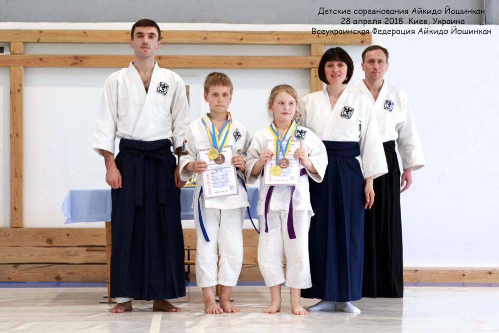 12 айкидо спортивная секция ребенок киев