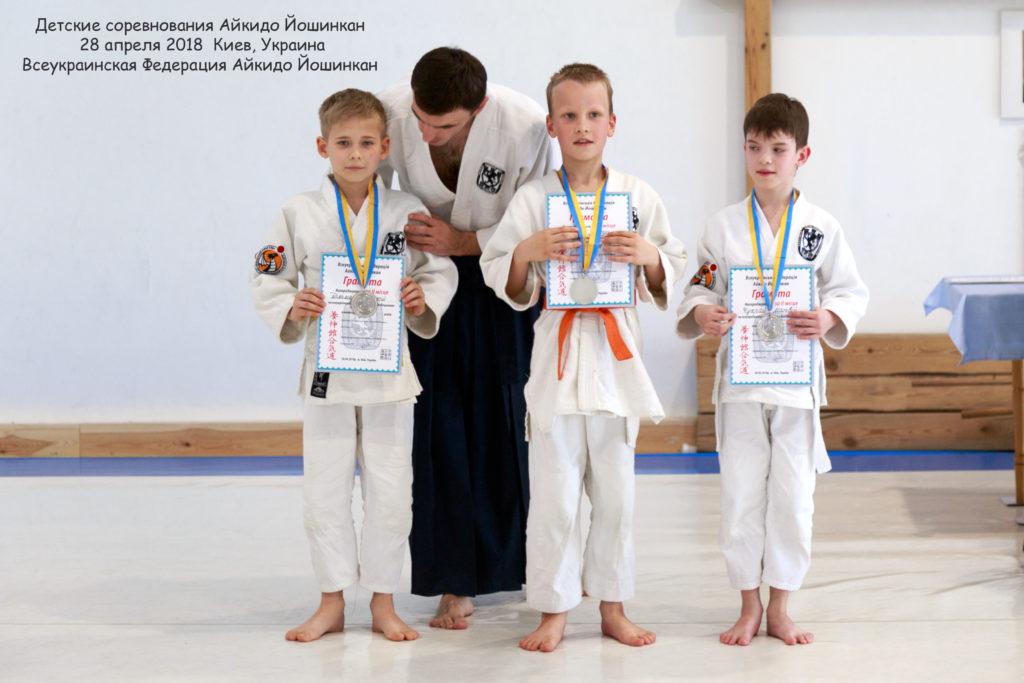 13 айкидо спортивная секция ребенок киев