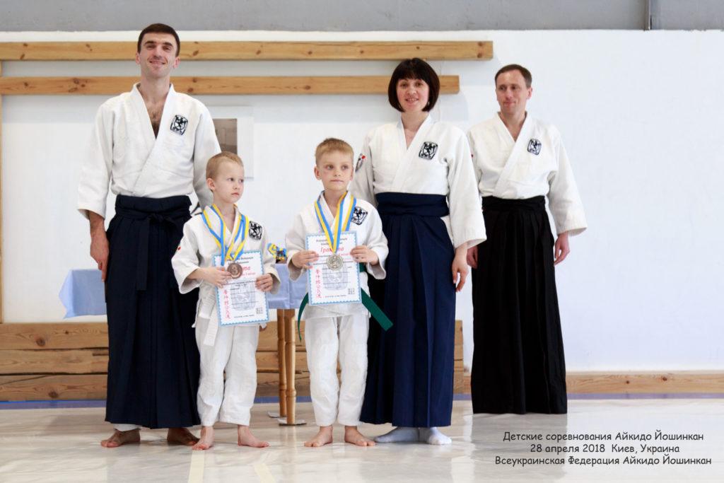 14 айкидо спортивная секция ребенок киев