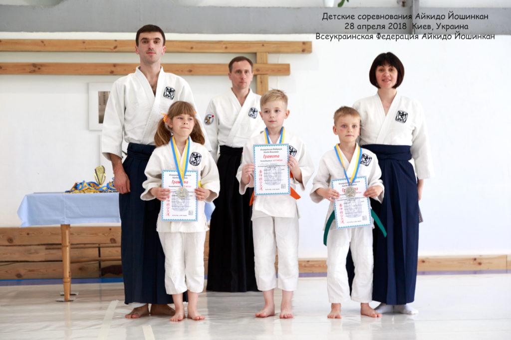 15 айкидо спортивная секция ребенок киев