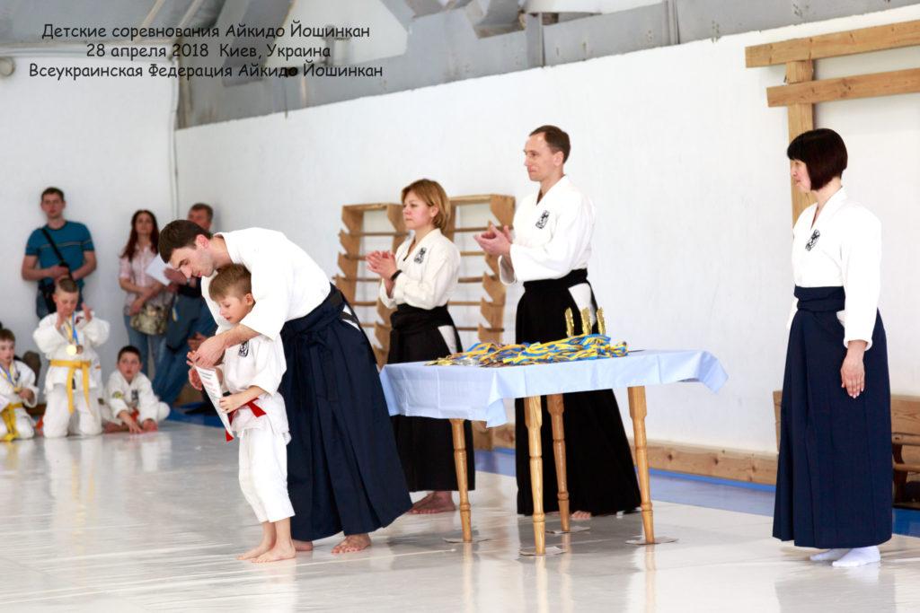 16 айкидо спортивная секция ребенок киев