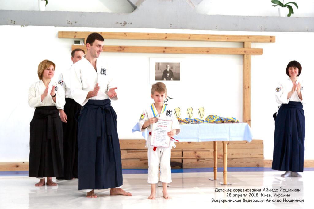 17 айкидо спортивная секция ребенок киев