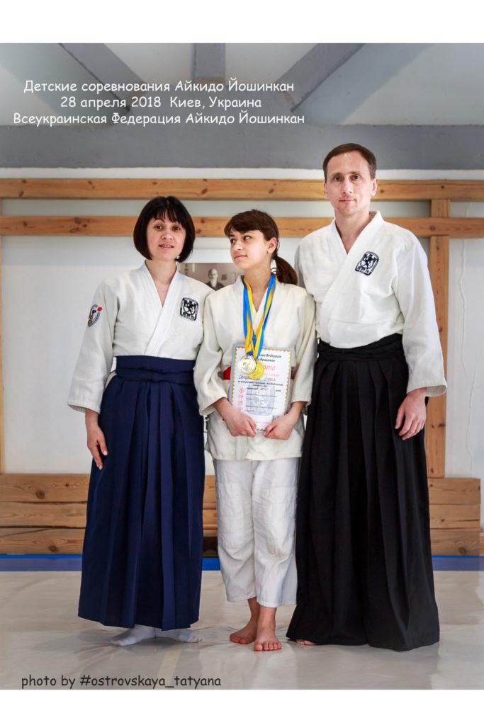 19 айкидо спортивная секция ребенок киевjpg