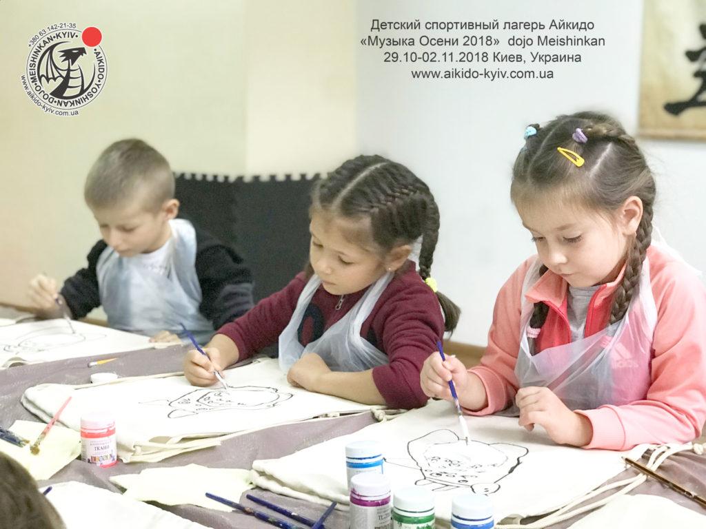 спорт-айкидо-ребенок-киев-позняки-06