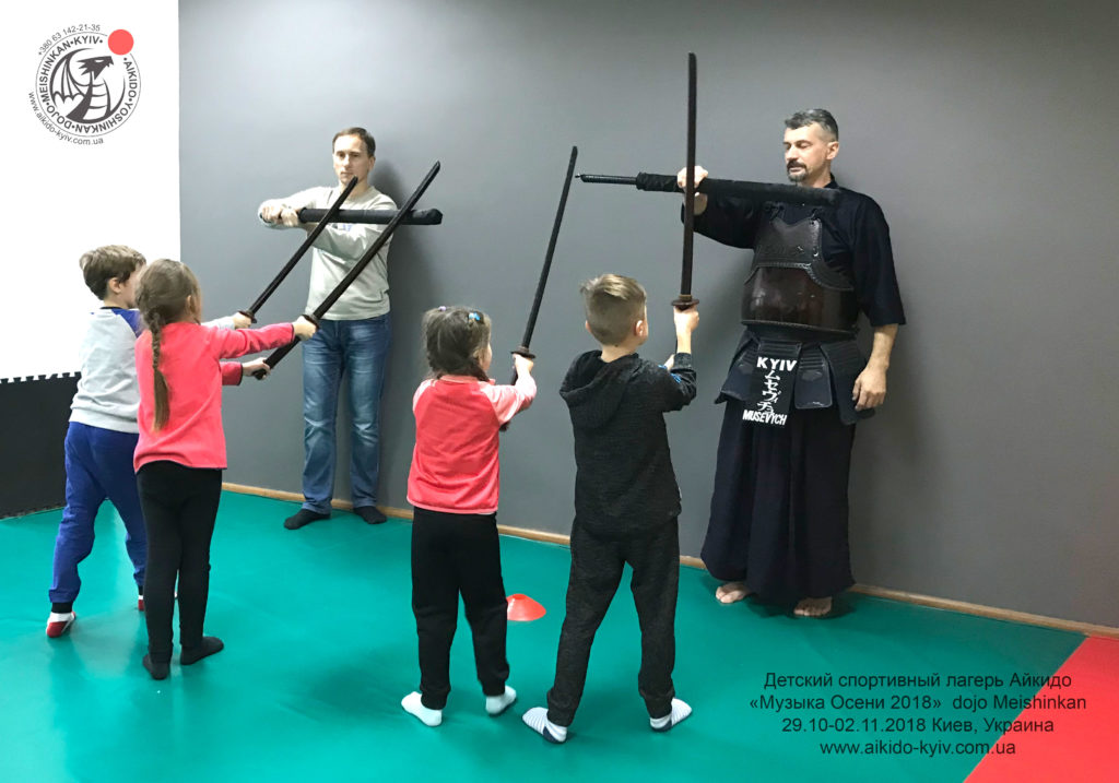 спорт-айкидо-ребенок-киев-позняки-08